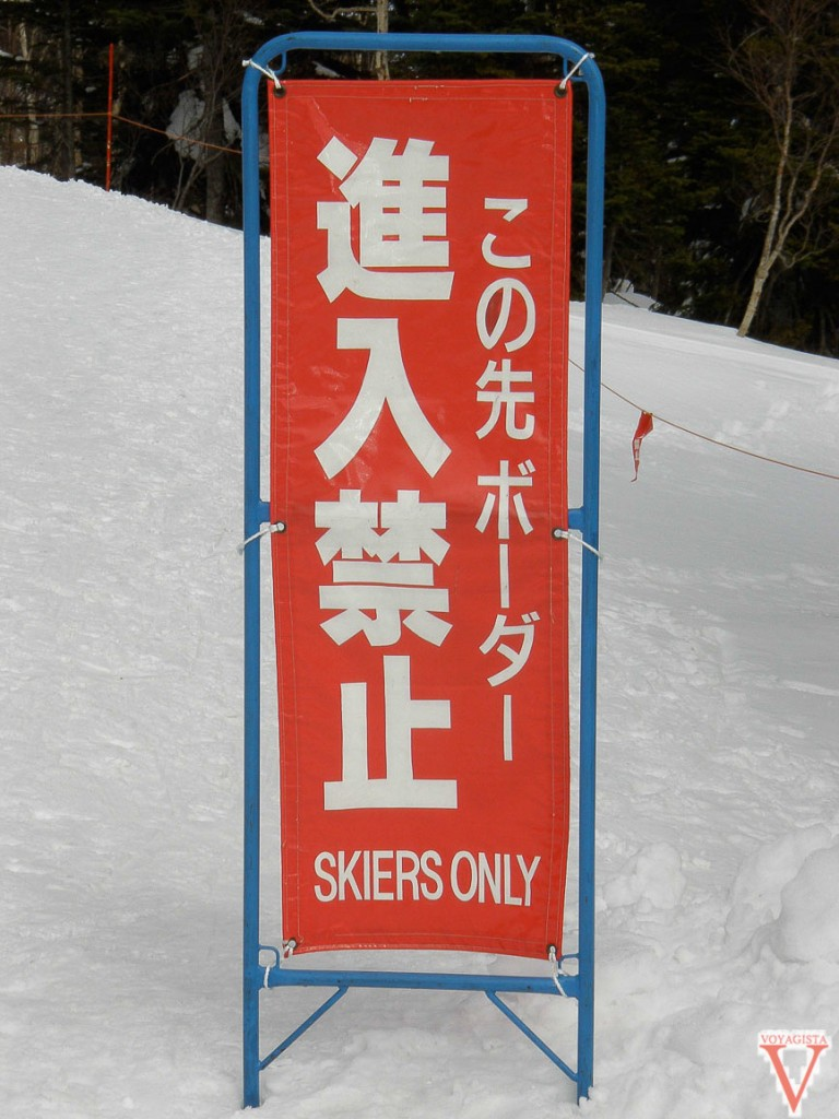 skieurs only